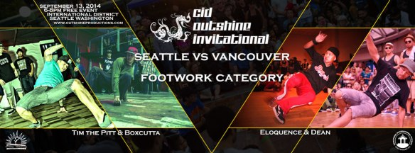 cid-outshine-invitational---card---footwork